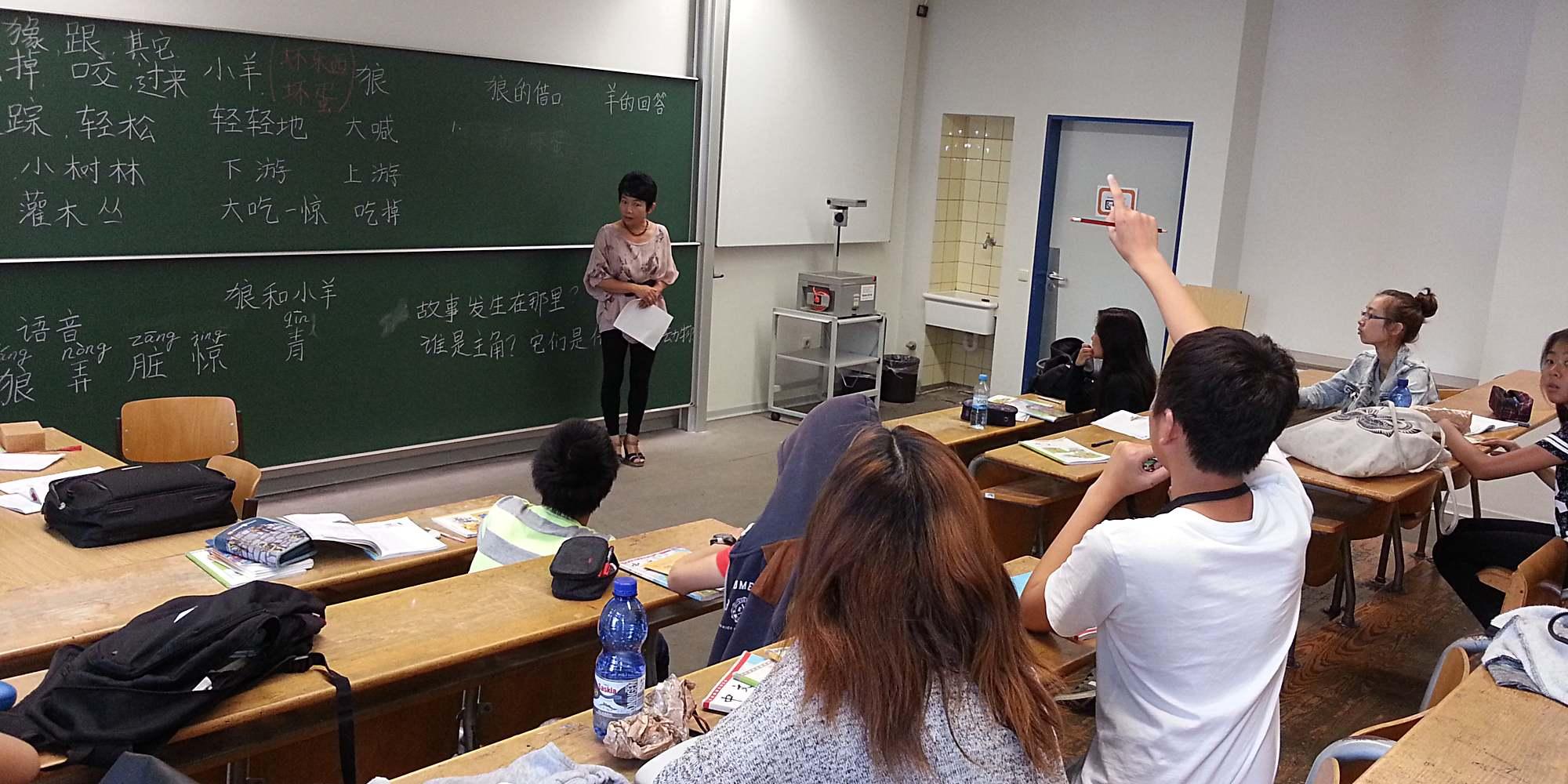 HUADE Chinesische Schule Dortmund e.V.