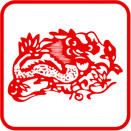 chinese-zodiac-05-dragon.png