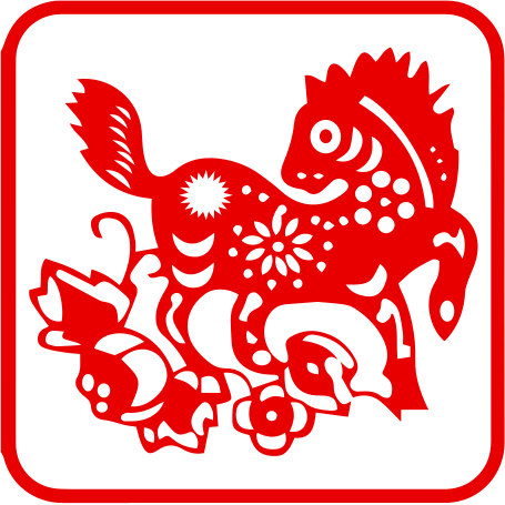 chinese-zodiac-07-horse.png